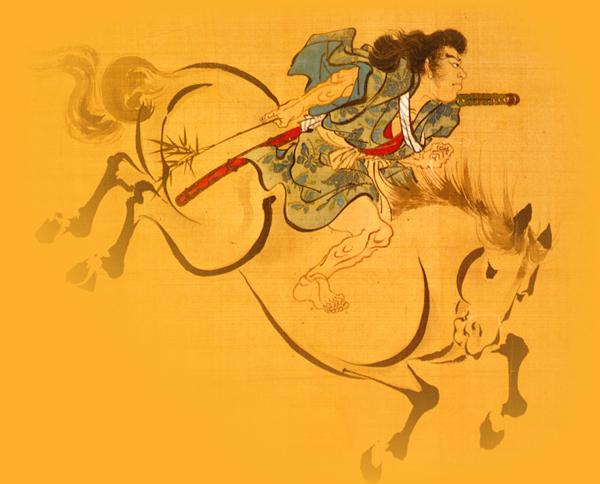 caballo-que-es-japonica