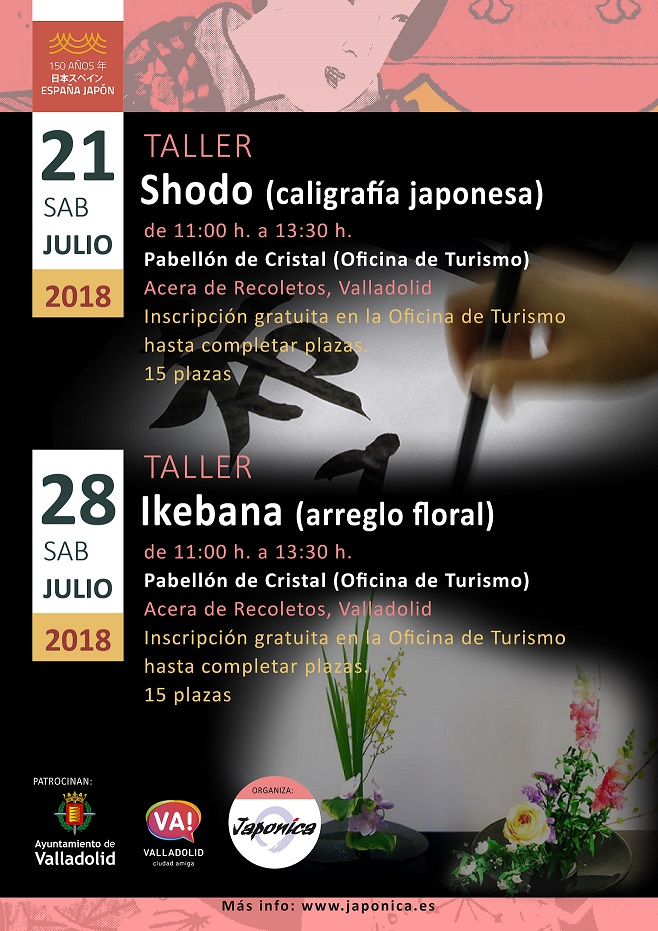 Cartel Ikebana y Shodo-01-01